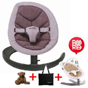 【贈專用玩具條+收納袋+玩偶(隨機)】荷蘭【Nuna】Leaf Curv搖搖椅(紫色) 0