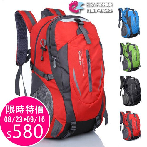 後背包行李箱書包運動背包 優質首選多色大容量登山旅遊雙肩後背包艾爾莎【TBB6842】 0