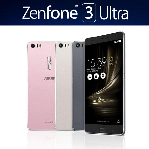 ASUS ZenFone3 Ultra ZU680KL (4G/64G) 6.8吋雙卡智慧手機◆送行動電源