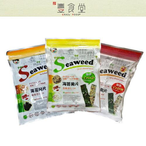 【MIT愛台味】Seaweed海苔脆片(五穀杏仁/蕎麥芝麻/五穀杏仁辣味)40g
