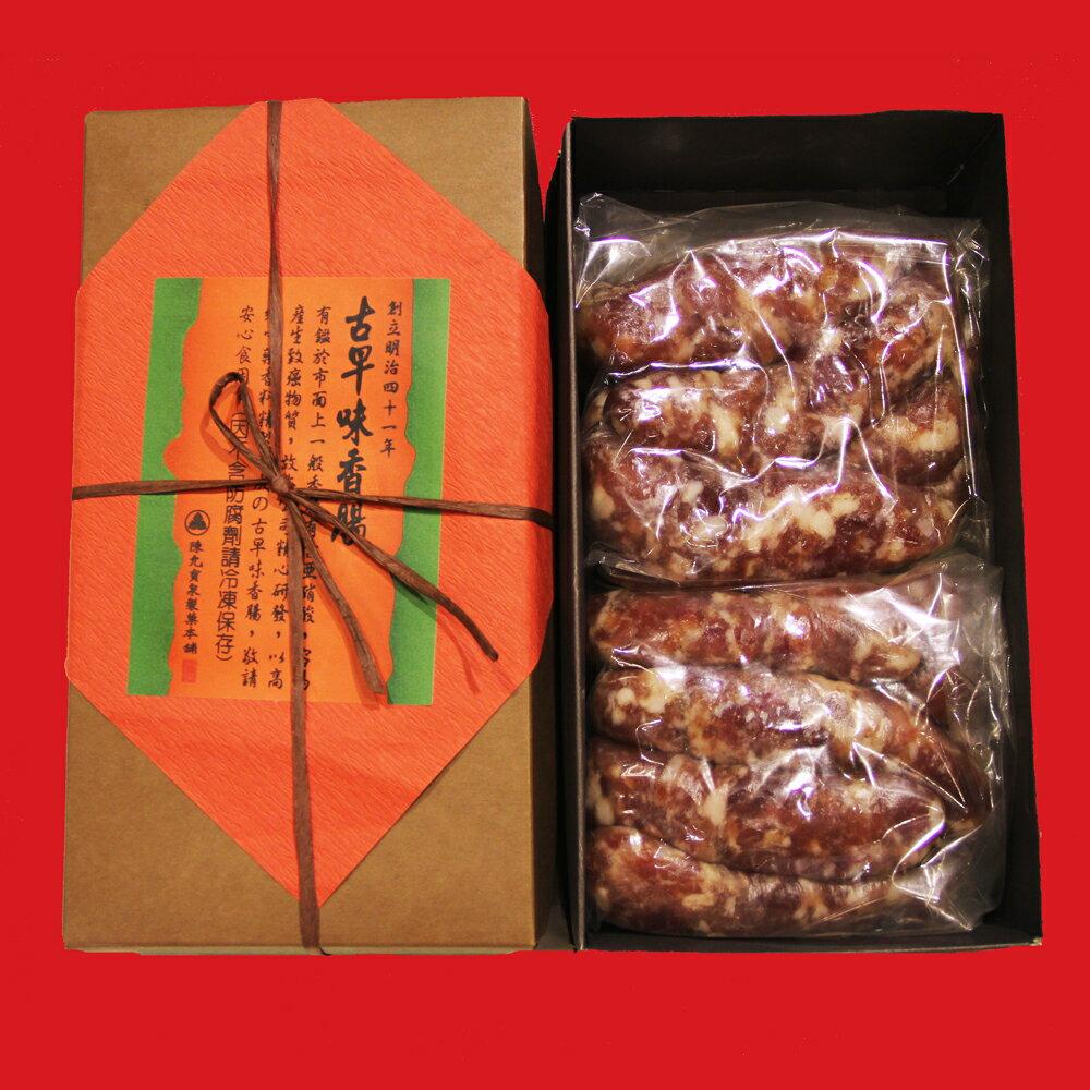 【台中伴手禮】古早味香腸禮盒 / 不含亞硝酸與防腐劑,吃得健康安心 0