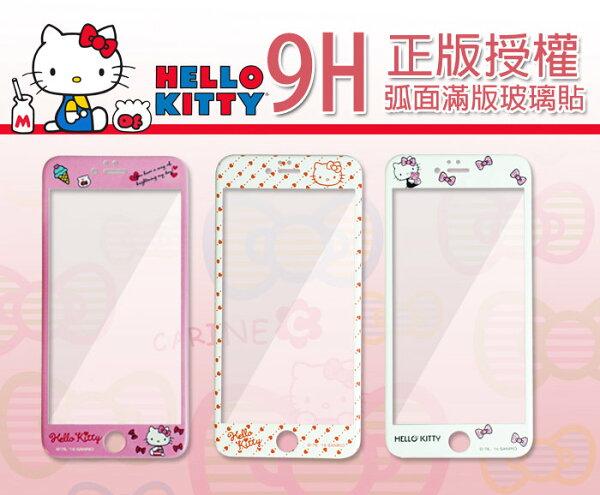 正版授權 美貼凱蒂系列 9H 滿版 弧面玻璃螢幕貼 Apple iPhone 6 Plus 5.5 I6+ IP6+ 抗刮 保護貼 保貼/三麗鷗/Hello kitty/支援3D觸控/TIS購物館
