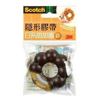 3M #810BD-2【巧克力】日系甜甜圈隱形膠帶造型膠台 ( 12mm x 11.4M )