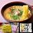 有樂町進口食品 特價 日本進口 藤原北海道奶油扇貝醬香風味麵 118g 4976651083050 1