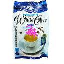 (馬來西亞) 澤合 怡保2合1咖啡 1包 240公克  (16g*15包) 特價 165 元【 9556854006060】(澤合怡保無加糖2合1白咖啡) 0