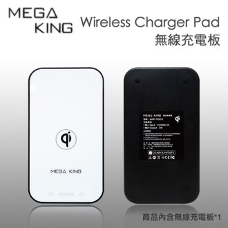 MEGA KING 無線充電板/Samsung NOTE 4/3/S4/S5/S6/S6 edge/S6 Edge+/Nokia Lumia 1020/1520/930/925/LG G4/G3/ASUS PadFone S/SONY Xperia Z3