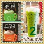 Super Deal Rakuten Belanja Online - Teazen - Tea Latte Duo