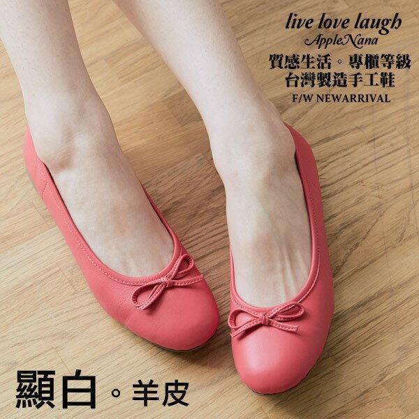 AppleNana。高質感羊皮芭蕾經典娃娃鞋【QR18361280】蘋果奈奈 0