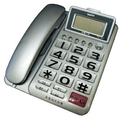 【純米小舖】SANYO 三洋 可調式超大螢幕、超大字鍵有線電話機 TEL-827(三色可選)-銀色