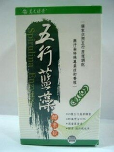 萬大酵素~五行藍藻酵素錠120公克(600粒)/盒(純素)