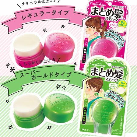 日本 UTENA 新造型固定髮膏 13g 一般髮/粗硬髮 造型固定髮膏髮膠 Matomage【B061835】
