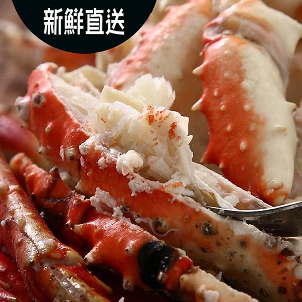 【海鮮主義】北海道 鱈場蟹腳 800g±10 ★ 日本四大名蟹之一#2015門市蟹類團購冠軍
