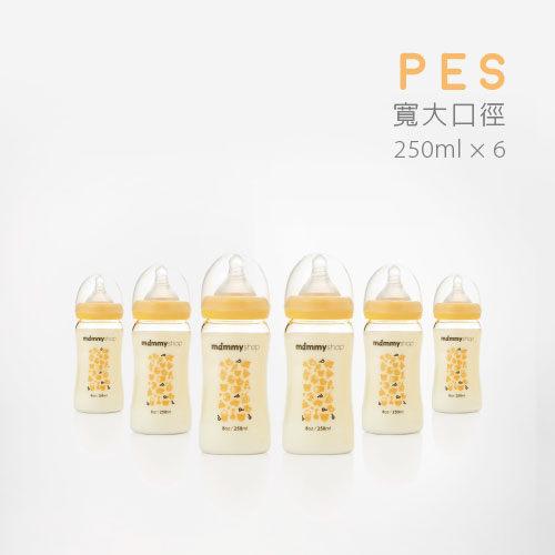 Mammyshop媽咪小站 - 母感體驗 PES防脹氣奶瓶 寬大口徑 250ml 6入 超值組 0