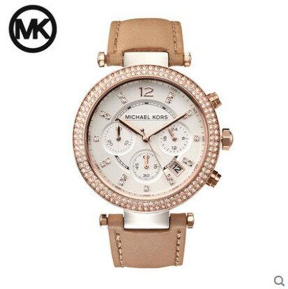 美國Outlet正品代購 MichaelKors MK 真皮水鑽棕色 三環 手錶 腕錶 MK5633 0