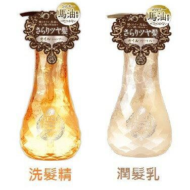 日本 Bene 馬油高保濕無矽靈 洗髮精 潤髮乳 (玫瑰金) 530ml