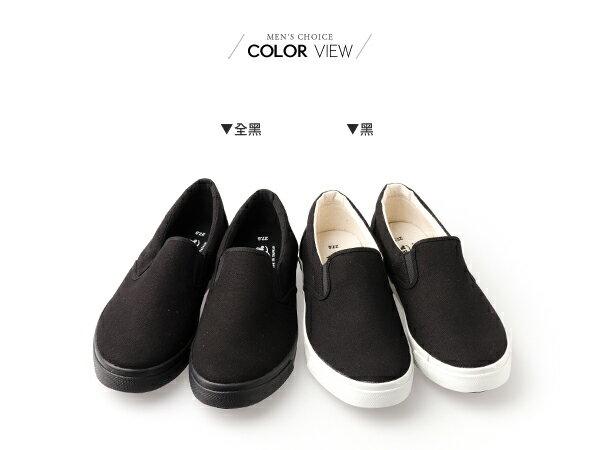 ☆BOY-2☆【NKUP60】懶人鞋簡約潮流素面百搭休閒型男潮鞋 1