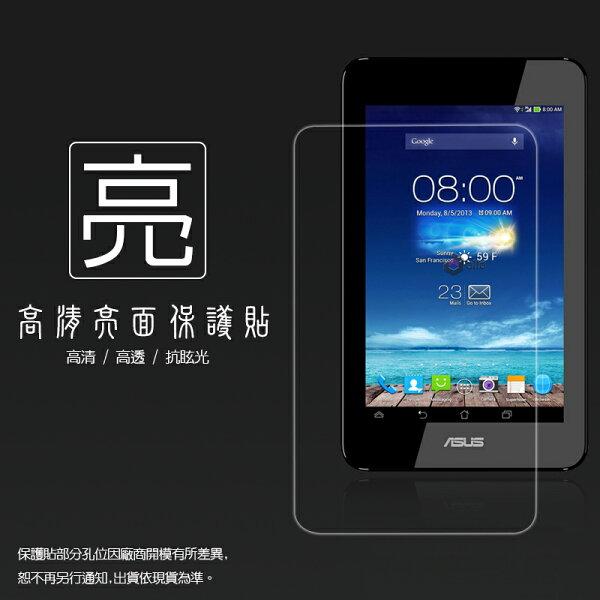 亮面螢幕保護貼 Asus PadFone mini A11 7吋 T00CP 保護貼
