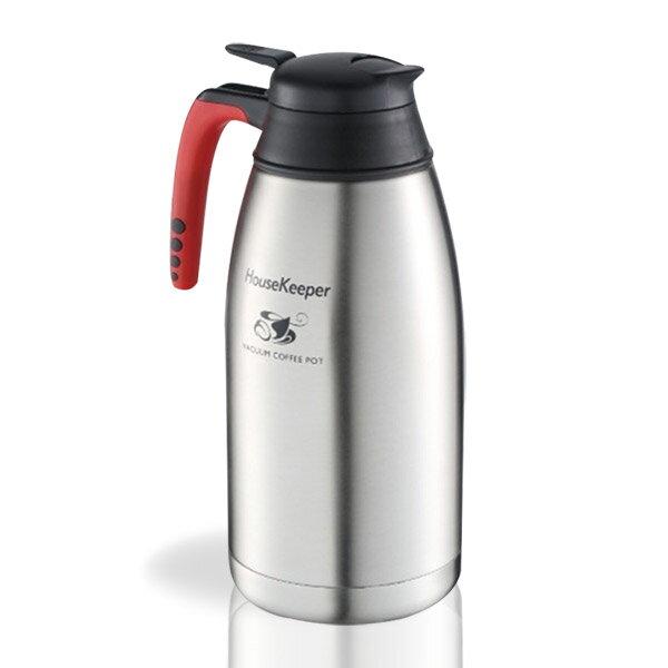 妙管家 二代真空保溫迎賓飲料壺/咖啡壺/泡茶壺2.0L HKCF-2000S