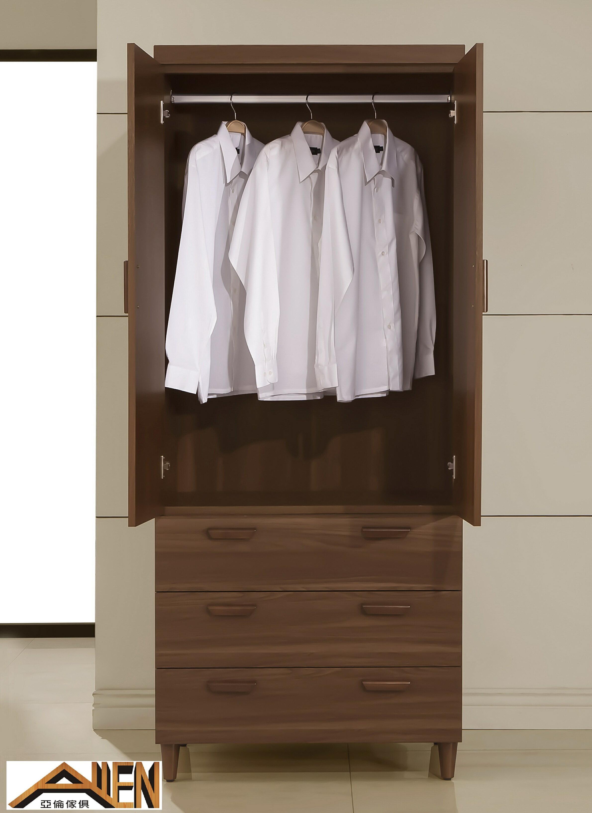 亞倫傢俱*阿勞德3*7尺衣櫥 1