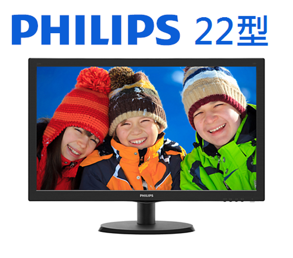 PHILIPS 22型 寬螢幕Full HD (HDMI/D-sub雙介面)