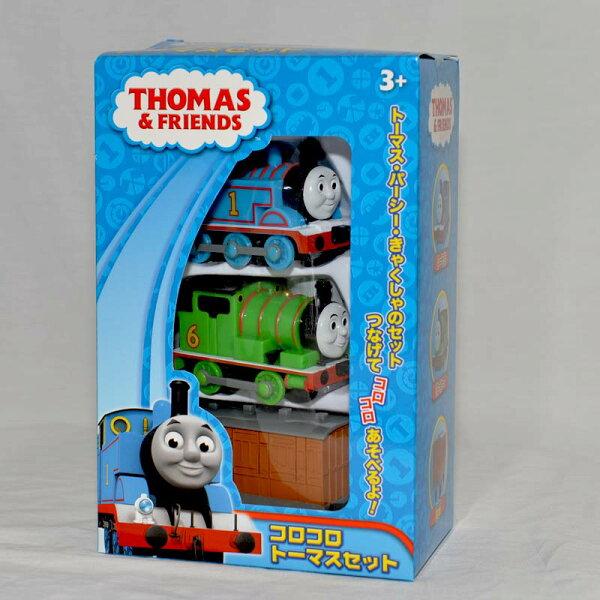 湯瑪士小火車 koro koro 3節火車組 日本帶回正版品