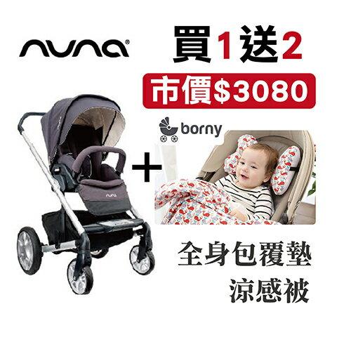 【預購10月底到】荷蘭【Nuna】MIXX 推車組 灰紫色 【買就送Borny包覆墊+涼感被(隨機)】