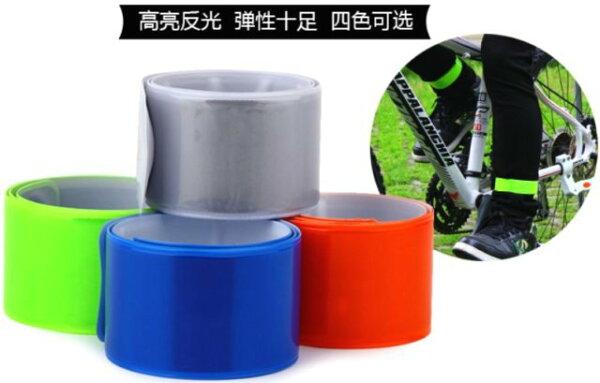 【意生】X-FREE 反光束褲帶 加長加厚多用途可捲式反光條 可當反光材質或做為褲管管束跑步反光