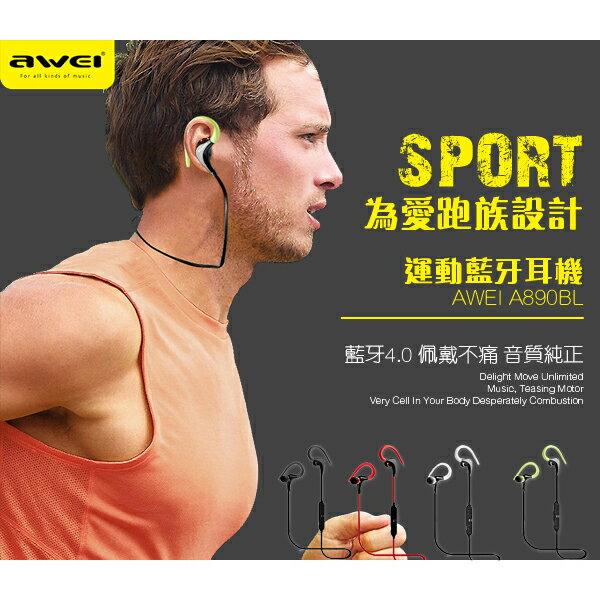 Awei A890BL 掛耳式運動無線 藍牙4.0 耳機 防脫落 一對二設備 耳塞式 入耳式