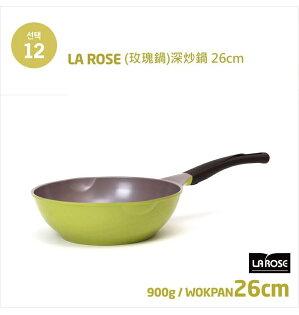 CHEF TOPF 韓國la rose玫瑰鍋 (炒鍋 26cm 編號NO.12) 韓國代購- 預購+現貨