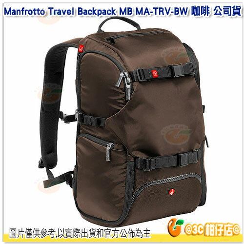 曼富圖 Manfrotto Travel Backpack MB MA~TRV~BW 咖