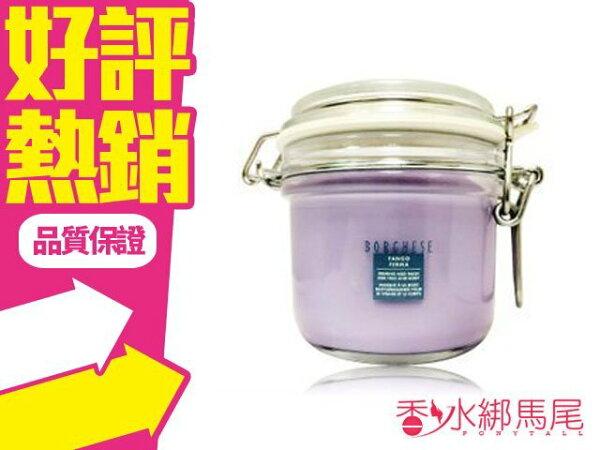 ◐香水綁馬尾◐BORGHESE 貝佳斯 緊緻抗皺美膚泥漿面膜 淺紫 第五代 (小) 200ML