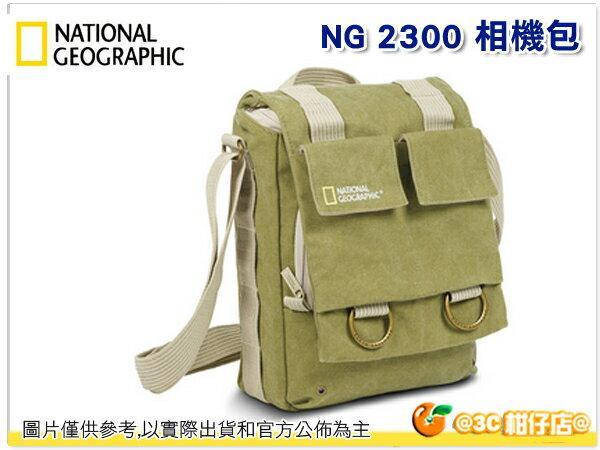 國家地理 National Geographic NG 2300 NG2300 探險家系列 窄版 相機包 攝影包 公司貨