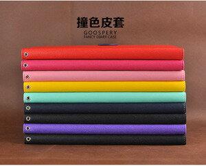 三星Galaxy Note10.1 2014 Edition平板保護套 韓國Mercury Goospery 撞色平板皮套 Samsung P600 P601 雙色皮套