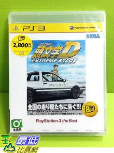 [現金價] PS3 頭文字 D Extreme Stage BEST 純日版