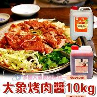 中秋節烤肉食材到韓國大象烤肉醬 10公斤桶裝