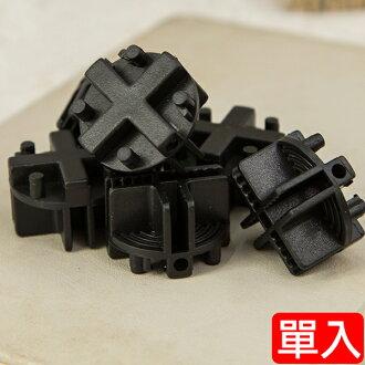 接扣【B0025-a】新款門扣連接扣(黑) MIT台灣製 完美主義