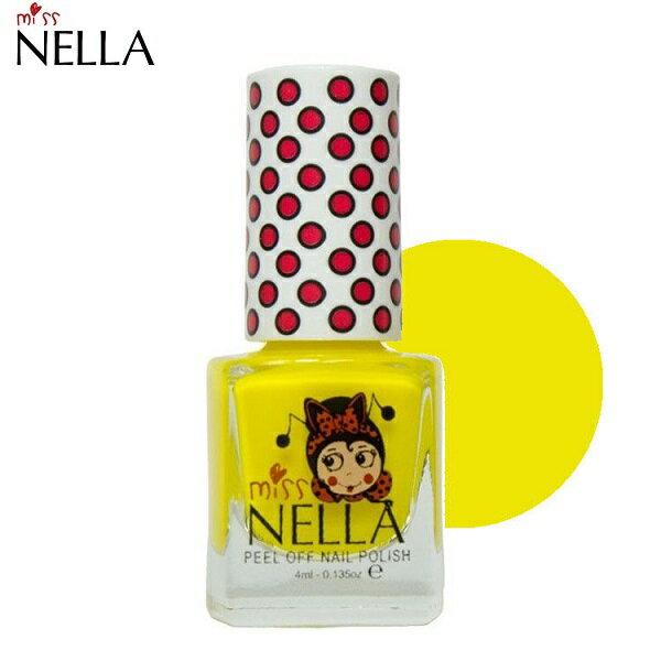 【安琪兒】英國【Miss Nella】水溶性無毒指甲油 -太陽黃 0