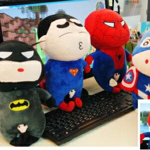 美麗大街【105080304】 搞怪蠟筆小新扁蝠俠 蜘蛛人 超人 美國隊長  娃娃  公仔