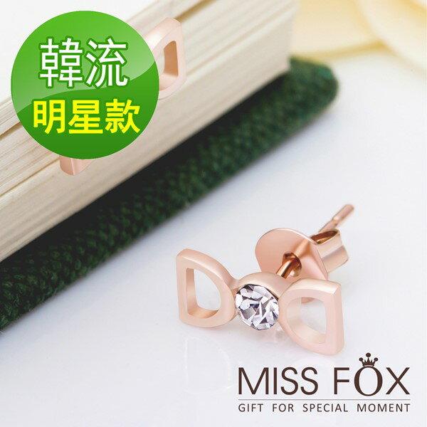 【超殺5折】韓劇 來自星星的你 幾合魔力 蝴蝶結耳環 JJ0158
