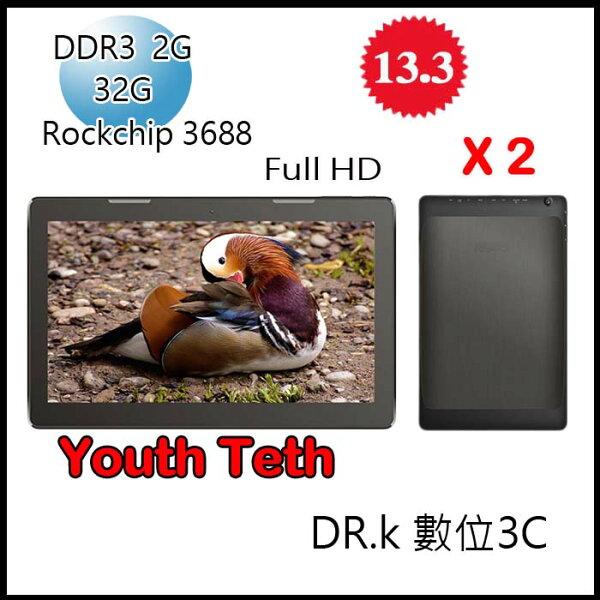 【DR.K數位3C】YOUTH X2 MG705(鋁合金黑) 13.3吋平板電腦 贈:折疊式藍芽無線耳機