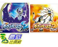 Pokemon:精靈寶可夢到(現金價) 預購2016/11/18 中文版 日規主機專用 3DS 神奇寶貝 月亮 + 太陽  精靈寶可夢(日版)