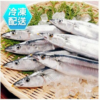 千御國際 特選極大秋刀魚(5入) 800g-1000g [TW73011] 蔗雞王