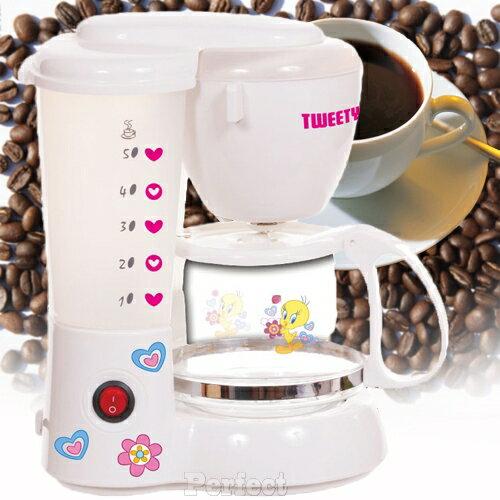 【Tweety】多功能咖啡泡茶機 CM-328   **免運費**