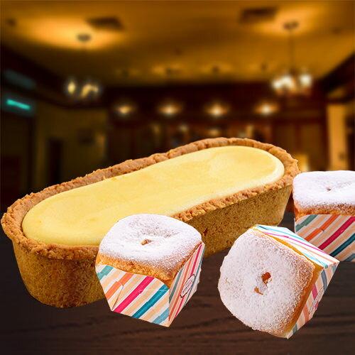 組合:戚風蛋糕(6入)+布里乳酪條(1入)★媒體特推【布里王子】 0