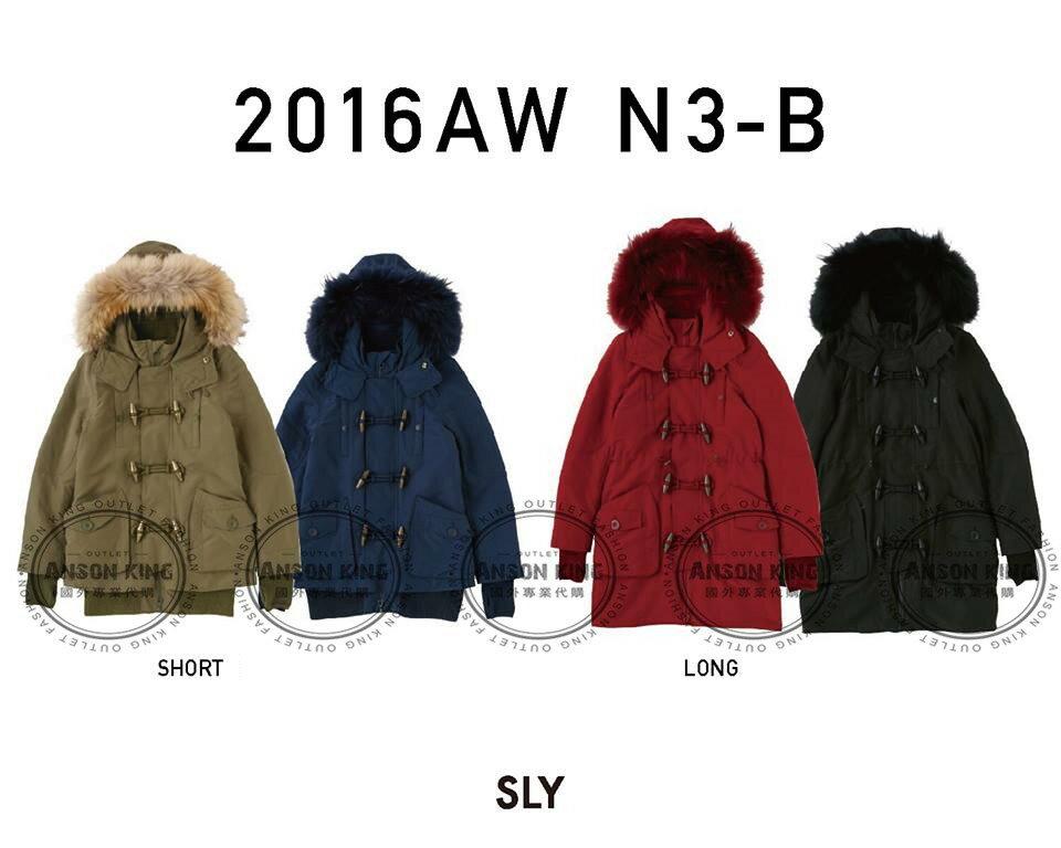 日本代購 正品 2016 SLY-N3B 牛角扣 秋冬新款 長版軍裝羽絨保暖連帽毛毛外套 四色可選 0