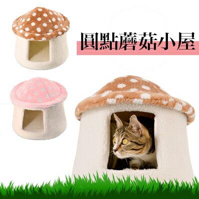 Kojim復古圓點點蘑菇床屋