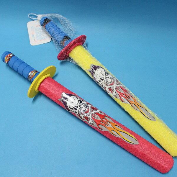 EVA玩具刀 EVA玩具劍 安全道具劍 安全玩具刀 安全道具刀/一個入{促50}~CF87609