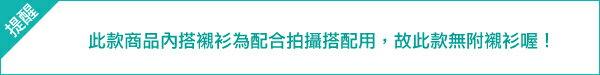☆BOY-2☆【PPK86035】英倫風單袖條紋鈕扣針織上衣 2