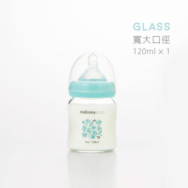 Mammyshop媽咪小站 - 母感體驗 a33玻璃防脹氣奶瓶 寬大口徑 120ml - 限時優惠好康折扣