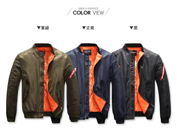 ☆BOY-2☆ 【NQ98070】美式素面MA-1鋪棉外套 2